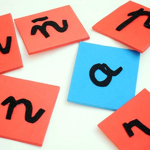 actividad de lectoescritura abecedario montessori