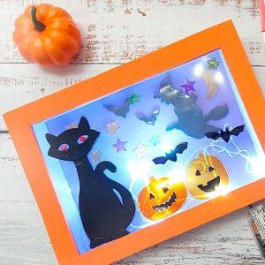 figuras gel halloween